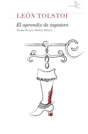 EL APRENDIZ DE ZAPATERO