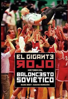 El Gigante Rojo. Historia del baloncesto soviético