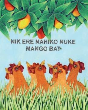 Nik ere nahi nuke mango bat