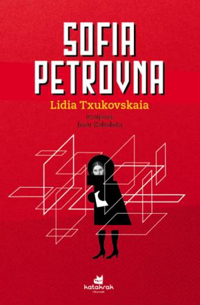 Sofia Petrovna