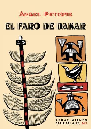 El faro de Dakar