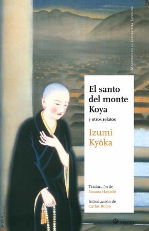 EL SANTO DEL MONTE KOYA (NE)