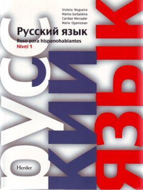 Ruso para hispanohablantes