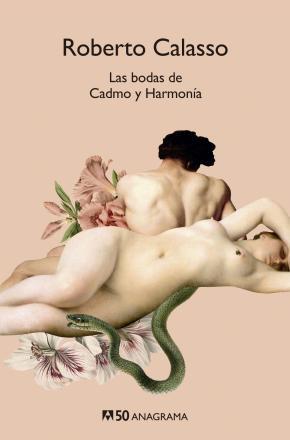 Las bodas de Cadmo y Harmonía