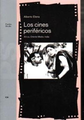 Los cines periféricos