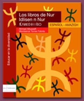 LIBROS DE NUR, LOS - ESPAÑOL-AMAZIGH