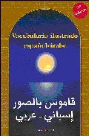 Vocabulario ilustrado español-árabe