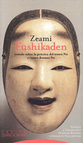 Fushikaden