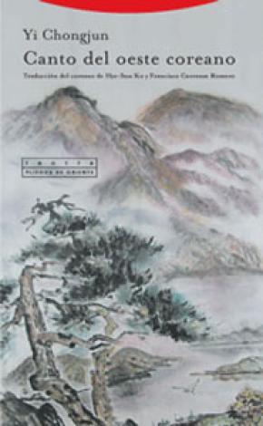 Canto del oeste coreano