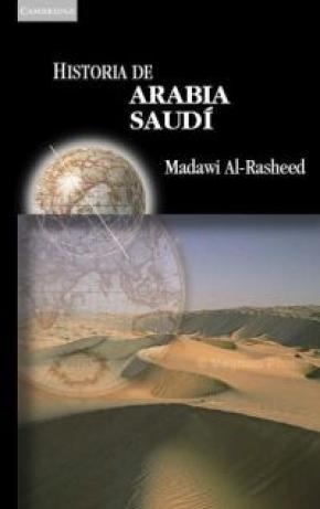 Historia de Arabia Saudí