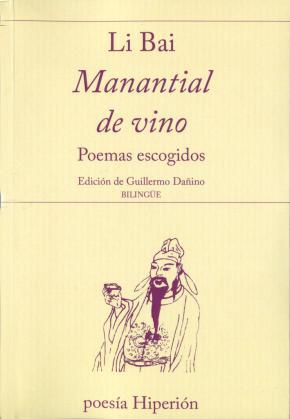 Manantial de vino