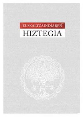 Euskaltzaindiaren hiztegia
