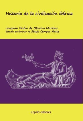 Historia de la civilización ibérica (ed. rústica)