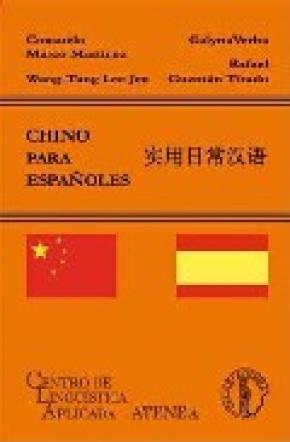 CHINO PARA ESPAÑOLES