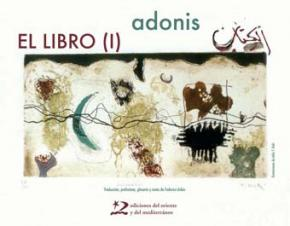 El libro (I)