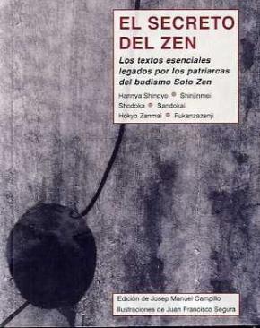 SECRETO DEL ZEN PLS-155