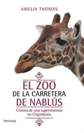 El zoo de la carretera de Nablús