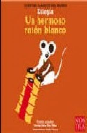 UN HERMOSO RATON BLANCO/ETIOPIA