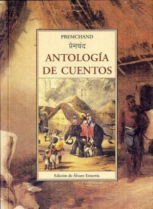 ANTOLOGIA DE CUENTOS TI-101