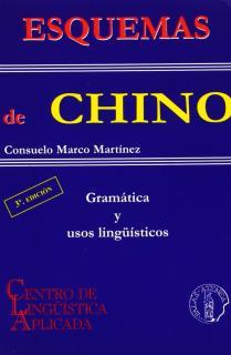 ESQUEMAS DE CHINO