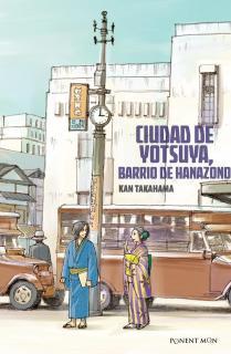 CIUDAD DE YOTSUYA, BARRIO DE HANAZONO