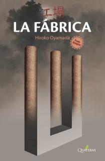 LA FABRICA