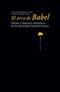El arca de Babel