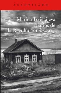 Diarios de la Revolución de 1917