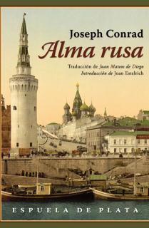 Alma rusa