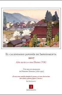 EL CALENDARIO JAPONÉS 2017 DE IMPEDIMENTA