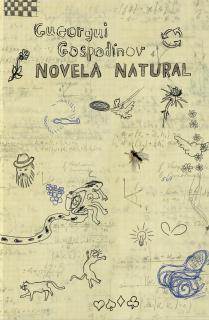 Novela natural