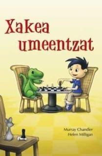 XAKEA UMEENTZAT