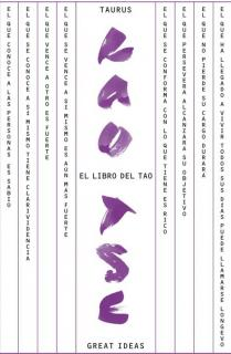 El libro del Tao (Serie Great Ideas 17)