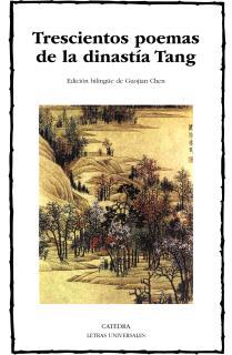 Trescientos poemas de la dinastía Tang