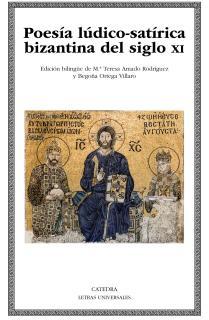 Poesía lúdico-satírica bizantina del siglo XI