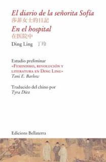 El diario de la señorita Sofía & En el hospital
