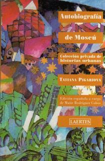 Autobiografía de Moscú