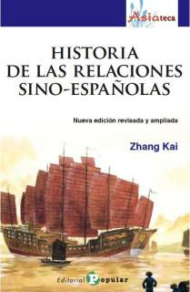 Historia de las relaciones sino-españolas