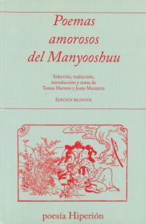 Poemas amorosos del Manyooshuu