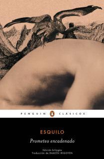 Prometeo encadenado (edición bilingüe)