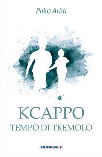 Kcappo