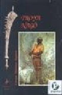 Troya Nagô