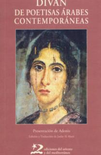 Diván de poetisas árabes contemporáneas