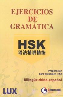 EJERCICIOS DE GRAMÁTICA HSK