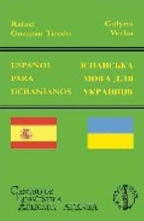 ESPAÑOL PARA UCRANIANOS