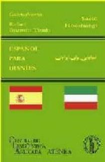 ESPAÑOL PARA IRANÍES