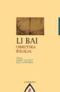 URRUTIRA BIDALIA