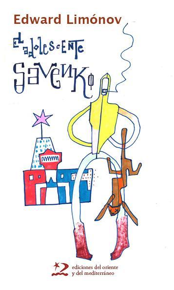 El adolescente Savenko