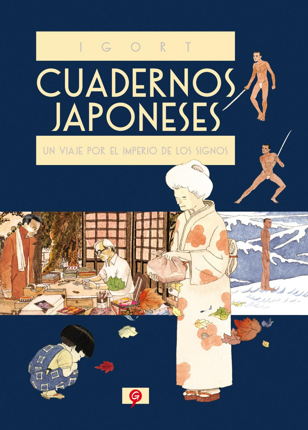 Un viaje por el imperio de los signos (Cuadernos japoneses 1)