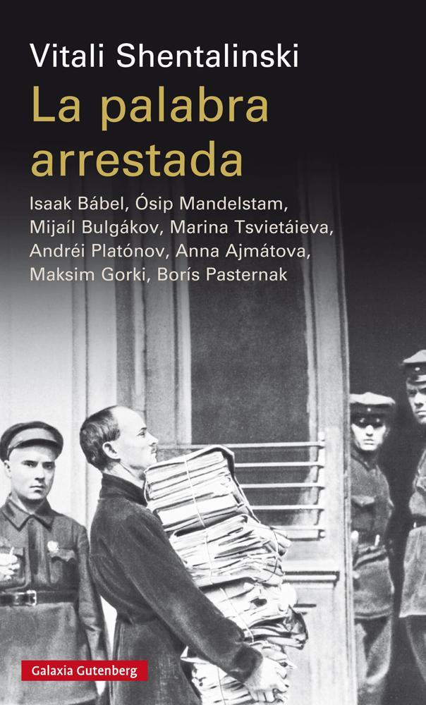 La palabra arrestada